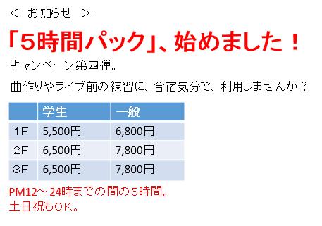 20150201_第4弾