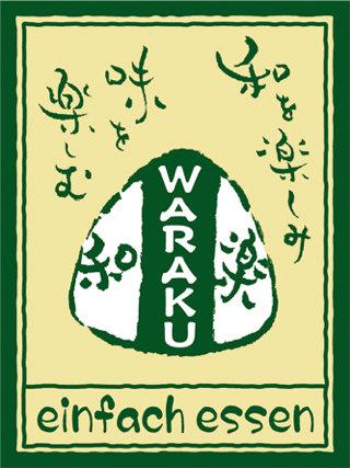 waraku-logo