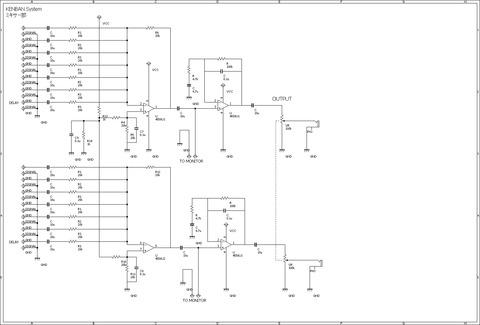 KENBAN System ミキサー回路