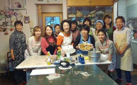 cake team