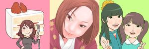 icon_matome13-11