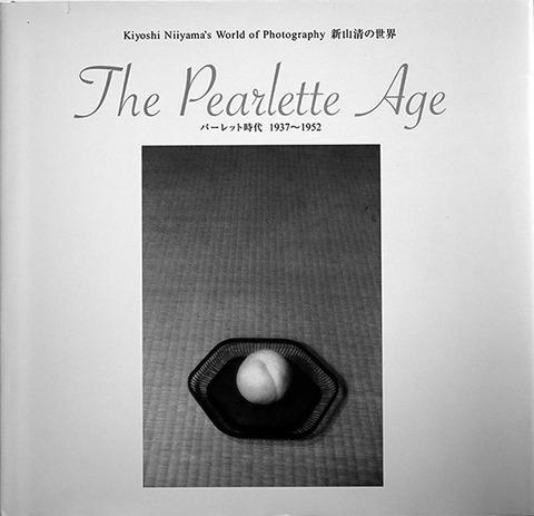 P-4_写真集パーレット時代