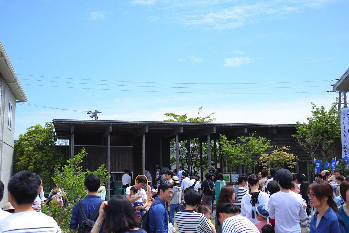 Photo 001 23 51 13