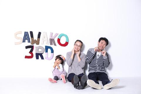 photo0029