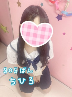 S__9691138