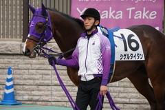 20200215 東京3R 3歳未勝利 シゲルタイタン 08