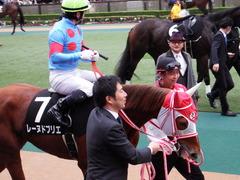 20171118 東京10R ユートピアS(牝1600) レーヌドブリエ 12