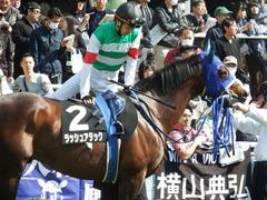 20180325 中山9R 両国特別(1000) ラッシュアタック 10