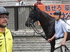 20170625 東京6R 3歳未勝利 ファインパープル 07