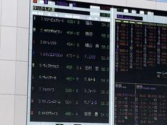 20200209 東京9R ゆりかもめ賞 3歳1勝クラス ルトロヴァイユ 01