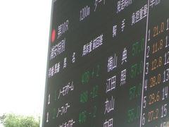 20180917 中山10R 浦安特別(1000) ノーモアゲーム 01