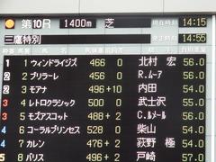 20171111 東京10R 三鷹特別(1000) ブリラーレ 01