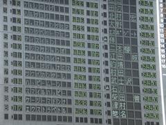 20140928 新潟4R ファインライナー 01