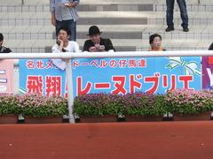 20170923 阪神10R 夕月特別(牝1000) レーヌドブリエ 01