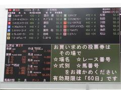 20170923 阪神10R 夕月特別(牝1000) レーヌドブリエ 02