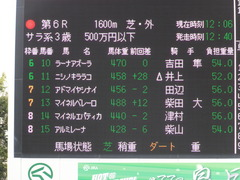 20170402 中山6R 3歳500万下 アドマイヤシナイ 01