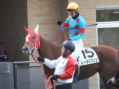 20141221 中京6R 2歳未勝利 レーヌドブリエ 15