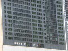 20140928 新潟2R ジュンナカヤマ 01