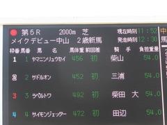20150912 中山5R 2歳メイクデビュー  ヤマニンリュウセイ 01