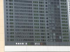 20140928 新潟2R メリケンガール 01