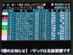 20150929 大井11R ムーンライトカップ グレートチャールズ 01