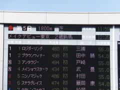 20141025 東京5R ロジダーリング 01