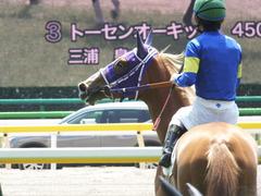 20140426 東京4R スクノード 16