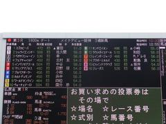 20170311 阪神3R 3歳メイクデビュー フェアチャイルド 02