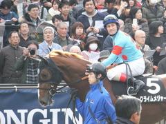 20161127 東京7R ベゴニア賞 クライムメジャー 14