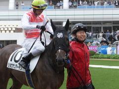 20170917 中山5R 2歳牝馬メイクデビュー ショウナンアーデン 11