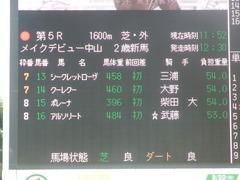 20190928 中山5R 2歳牝馬メイクデビュー アルソリート 01