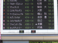 20170520 東京4R 3歳未勝利 ファインパープル 01