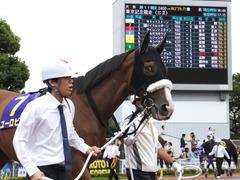 20140915 大井11R 東京記念 ユーロビート 09