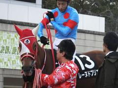 20170114 京都10R 北大路特別 4歳上牝馬1000万下 レーヌドブリエ 15