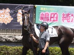 20170520 東京4R 3歳未勝利 ファインパープル 04