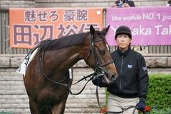 20191019 東京2R 2歳牝馬未勝利 バイカル 05