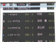 20150510 東京5R 3歳未勝利 レーヌドブリエ 02