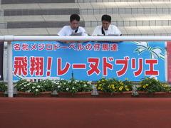 20160618 阪神8R 3歳上牝馬500万下 レーヌドブリエ 01