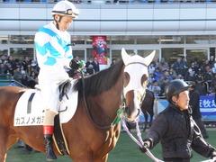 20151226 中山2R 2歳未勝利 カズノメガミ 10