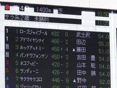 20161105 東京4R 2歳未勝利 アドマイヤシナイ 01