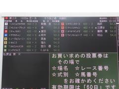 20170923 阪神2R 2歳未勝利 メイショウカラタチ 01