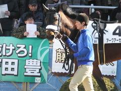 20160124 中山5R 3歳未勝利 アークアーセナル 06