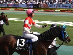 20170528 東京9R むらさき賞4歳上1600 トレジャーマップ 08