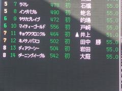 20151227 中山2R 2歳メイクデビュー ダーニングイーグル 01