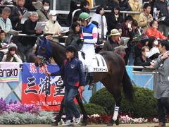 20160327 中山4R 3歳未勝利 アタンドリール 04