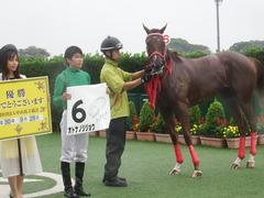 20180929 中山5R 2歳牝馬メイクデビュー オトナノジジョウ 31