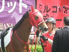 20190512 東京1R 3歳未勝利 ハクシンドリーム 06