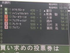 20170910 阪神3R 3歳未勝利 フェアチャイルド 01