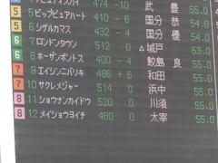 20151024 京都1R 2歳未勝利 サクレメジャー 01