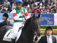 20161027 東京3R 2歳未勝利 パリンジェネシス 09